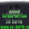 MasterKing Battle (vol 1)