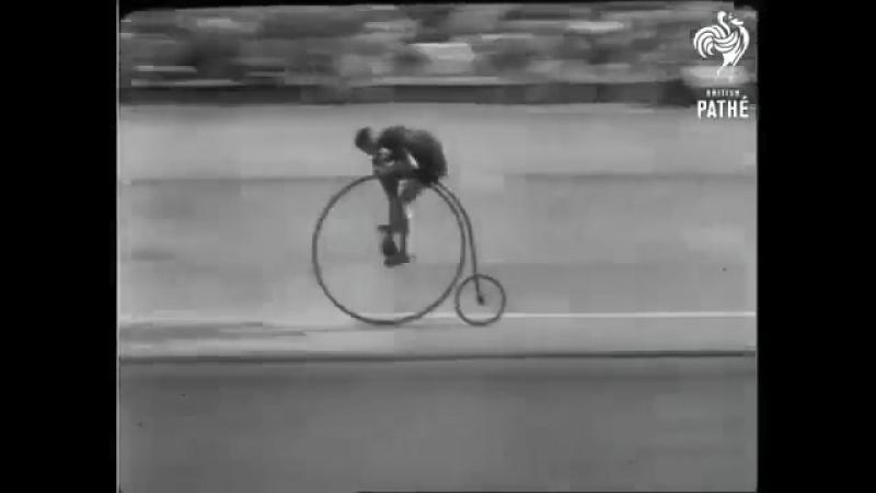 Старинные соревнования на велосипедах