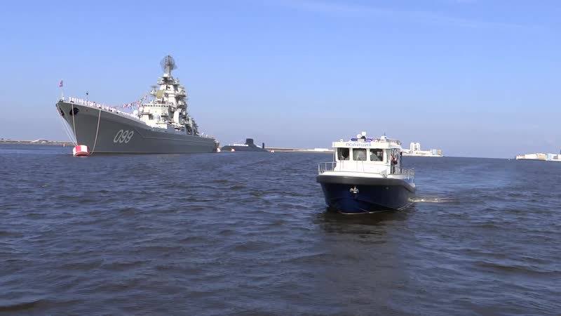 Russian Navy Police