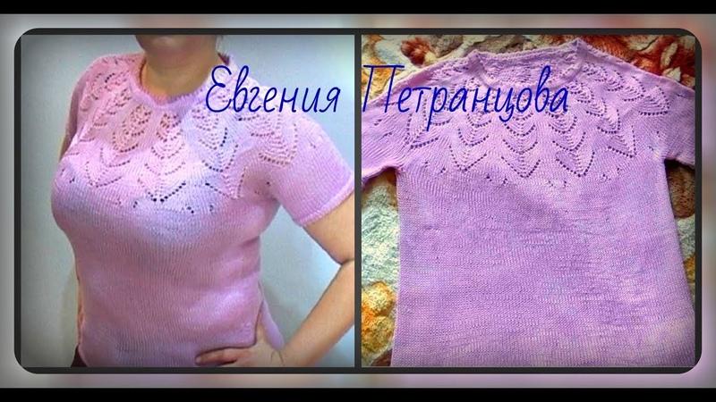 Летняя женская кофточка с ажурной круглой кокеткой Вязание спицами