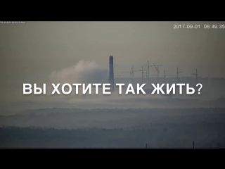 Приглашение на митинг против МСЗ 07.08.2018 Осиново