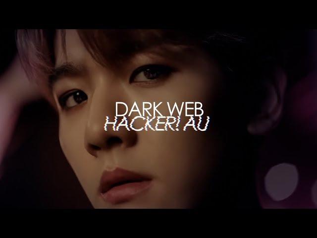 Exo — dark web [hacker!au]