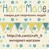 HandMade - скрапбукинг, идеи, мк.
