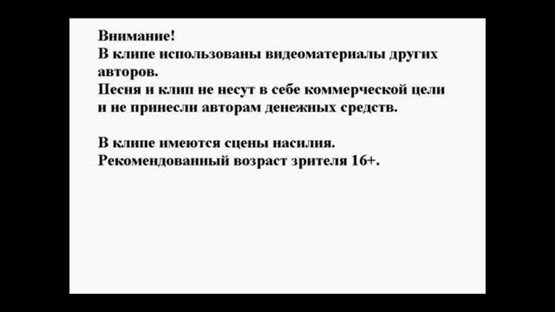 [v-s.mobi]ЮрийКиртоакэ-Кизляр,БудённовскиБеслан.mp4