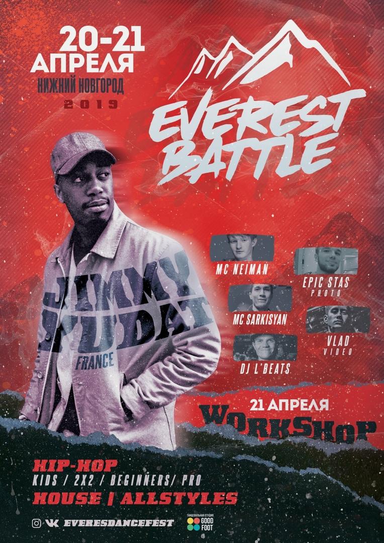 Афиша Нижний Новгород Everest Battle 2.0.1.9