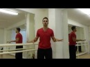 Как научиться танцевать дома. Учимся импровизировать.