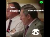 Это точно русский язык (6 sec)