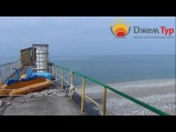 jamtour.org санаторий Амра (Гагра, Абхазия) набережная и пляж
