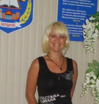 Светлана Бреднева, 19 ноября , Бердичев, id159695671