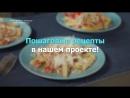 Еда за три рубля