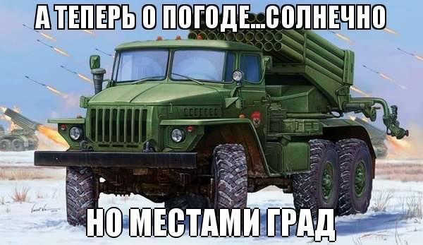 http://cs14101.vk.me/c540100/v540100286/18366/ar27GXhkrkk.jpg