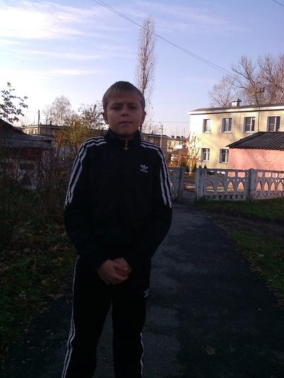 Рома Сергеев, 27 августа , Старый Оскол, id191699880