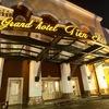 Tien Shan Hotel Group