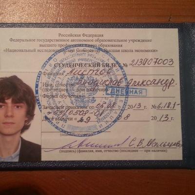 Влад Аистов, 19 октября , Березнеговатое, id70663368