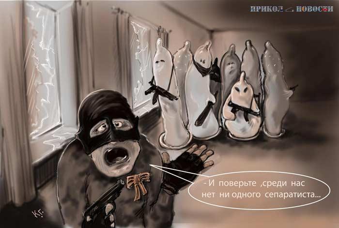 """В """"ДНР"""" хотят создать собственный цирк для представления """"молодой республики"""" за рубежом - Цензор.НЕТ 2121"""