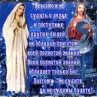 Татьяна Ткач, 2 ноября 1988, Санкт-Петербург, id132121655