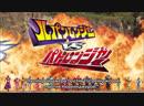 Dragonfox Lupinranger VS Patranger VS Kyuranger V Cinema TVCM 1 RUSUB