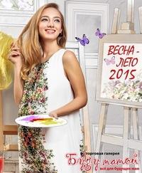 Все для БУДУЩИХ МАМ - совместные покупки г.НАДЫМ   ВКонтакте 5fbc013fafd
