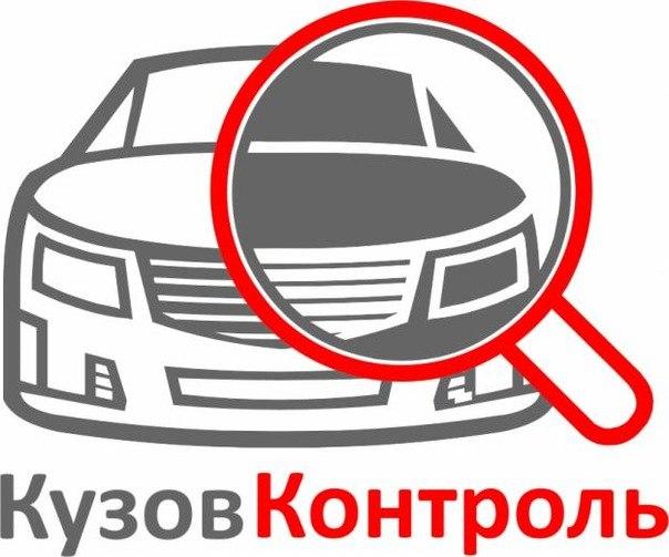 выездная проверка авто при покупке