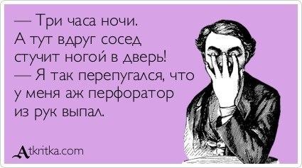 http://cs407622.vk.me/v407622999/a82e/K9SlueKDKPw.jpg