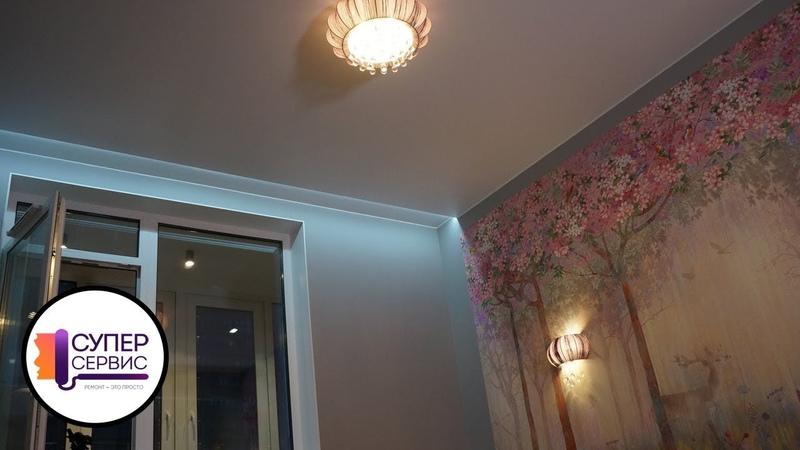 СТИЛЬНАЯ ТРЕШКА: обзор готового ремонта | ремонт квартиры в спб | ремонт трехкомнатной квартиры