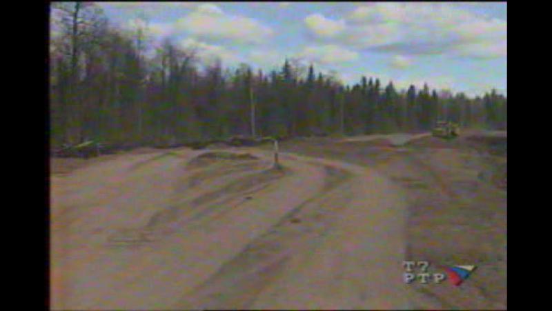 Актуальный репортаж Александры Стариковой Дороги, которые нас выбирают. О состоянии дорог в Пермской области, 3 июня 2002 г.