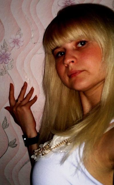 Ирина Запасных, 18 июня , Кемерово, id58314089