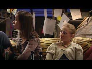 Как я встретил вашу маму (русская версия от стс) (2010) 1 сезон серия 5