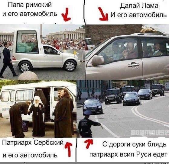 Госдеп никак не убедится в отводе войск России от Украины - Цензор.НЕТ 4534