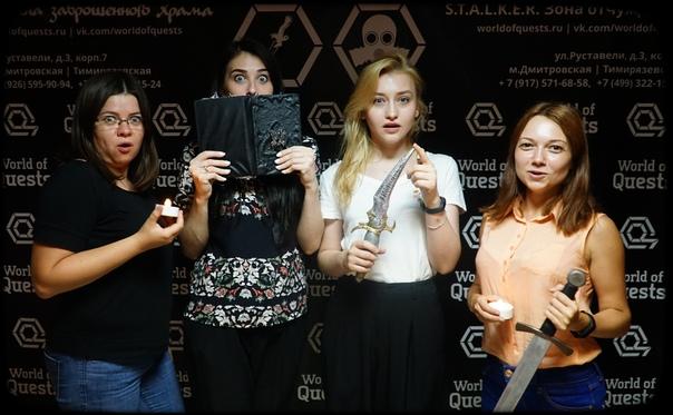 Команда победителей 17.08.2018