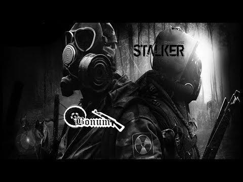 Блокбастер в StalkerOnline инфо про обновление