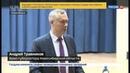 Новости на Россия 24 • Новосибирский завод химконцентратов показал новейшие разработки