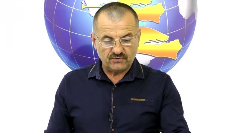 Книга Откровение. 2 глава. Леонид Сидоренко