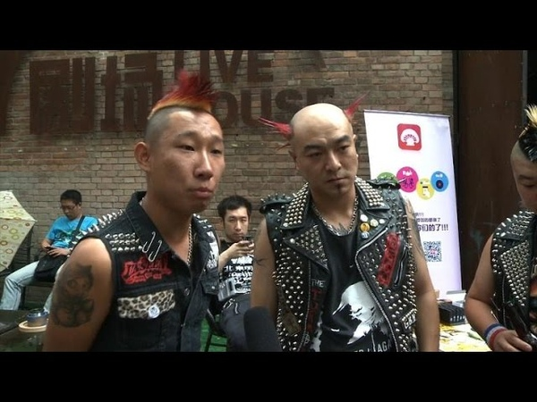 Anarchy in the People's Republic, say Chinese punks » Freewka.com - Смотреть онлайн в хорощем качестве