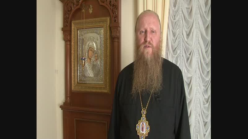 Слово епископа Усманского Евфимия на начало Рождественского поста