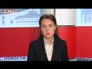 Новости ТВН от 13.09.18 г.