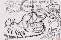 Deni Shalinskiy, 31 августа , Астрахань, id173094579