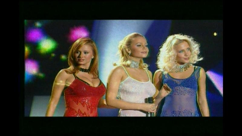 Блестящие - Московские окна (Песня Года 2003 Финал)