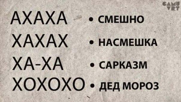 ツ✮ ✯Жизнь - Игра, Играй Красиво ✬ ✭ ツ ✮ ✯ | ВКонтакте