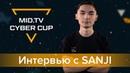 SANJI, серебрянный призёр Cyber Cup. О нелёгком пути из Узбекистана в мировой Counter-Strike