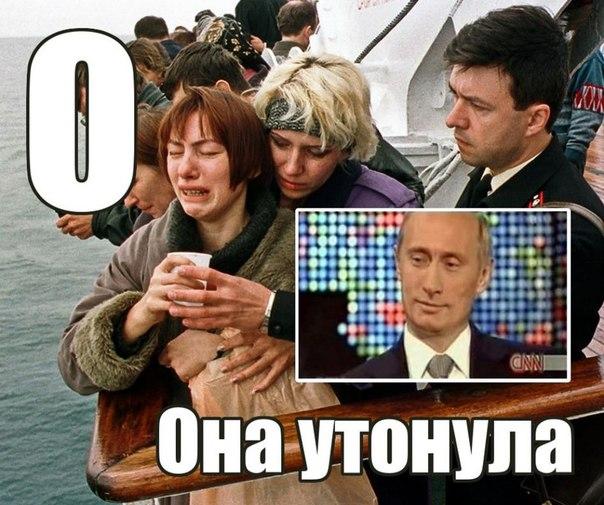 """""""У нас нет претензий к местной власти - они нам очень помогают, но мы хотим знать имя виновного"""", - сестра десантника Артема Санжаровца, погибшего в сбитом над Луганском ИЛ-76 - Цензор.НЕТ 2557"""