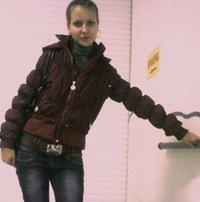Мария Шамова, 12 ноября 1990, Симферополь, id29029800