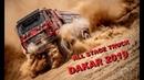 MAZ DaKaR грузовой зачет 2019 General Ranking