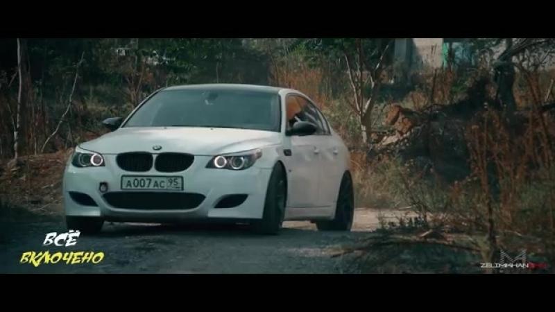 Эрика Лундмоен Яд BMW mp4