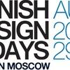 Дни финского дизайна
