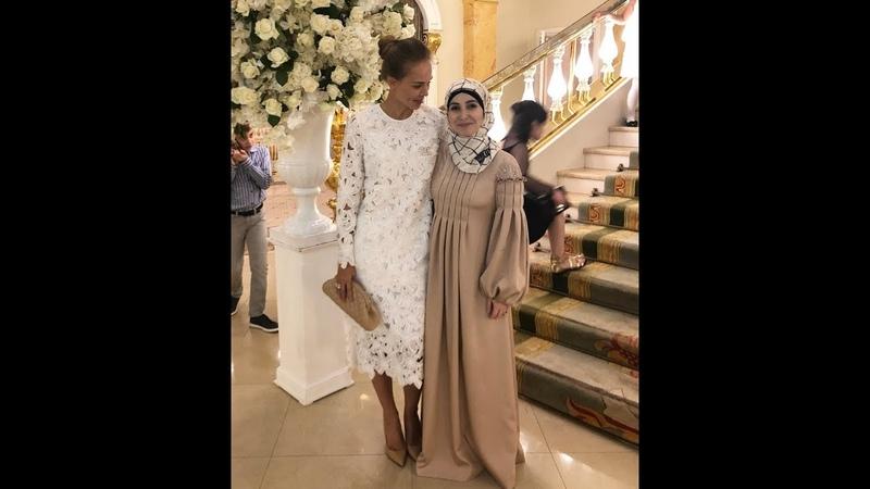 Точки Nad И Чеченская свадьба baby shower готовим с девочками