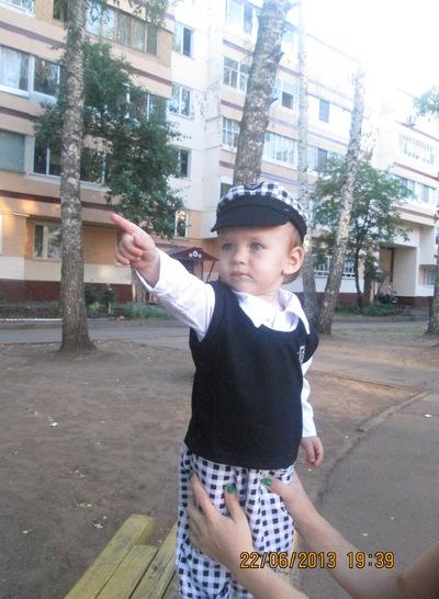 Алевтина Хузяхметова, 28 августа 1998, Нижнекамск, id148392606