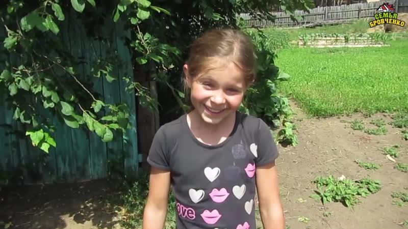 Ссоры в нашей семье Как научить детей мириться 07 17г Семья Бровченко