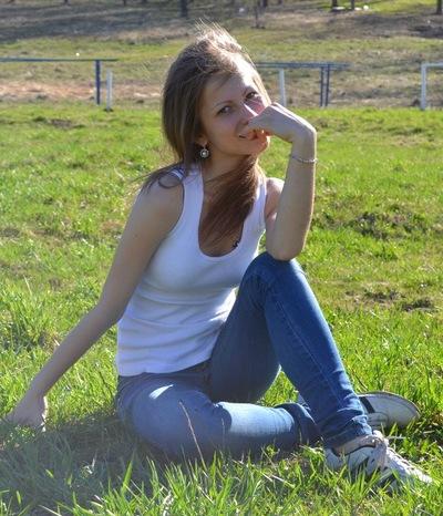 Алёна Костерина, 29 апреля , Волгореченск, id53522819