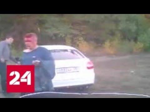 Главному воронежскому борцу с коррупцией грозит большой срок за взятку - Россия 24